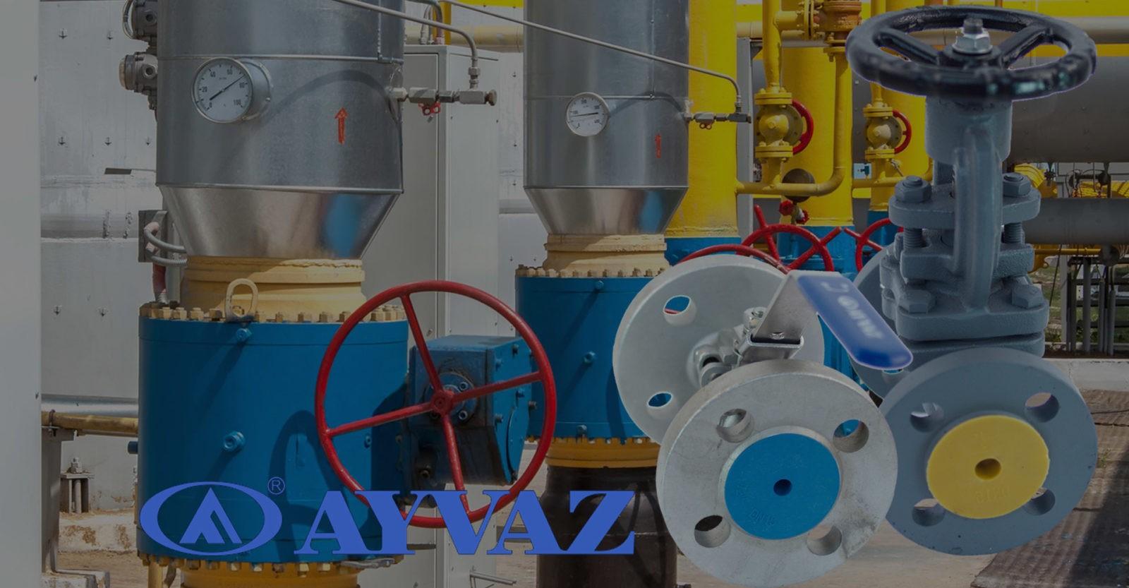 Вентили трубопроводные, арматура трубопроводная AYVAZ